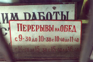 pereriv_300px